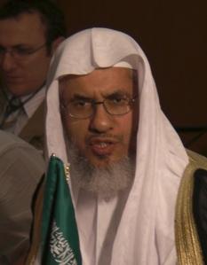 Abdul Rahman Bin Saleh Al Atram