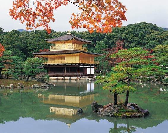 дом Таюи Japan